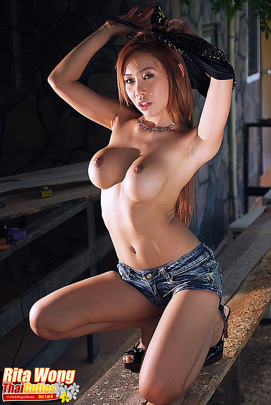 Rita Wong